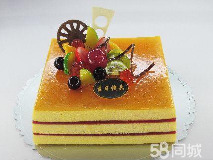 【咖啡慕斯】 产品描述:瑞佳园欧式(水果系列)蛋糕