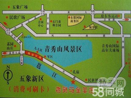 南宁市区青山路地图