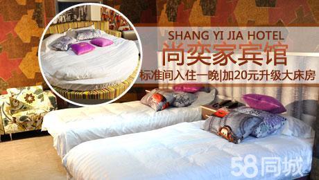 3折) 香港中路团购 商家:青岛影视大酒店 地址:青岛市南区香港中路65