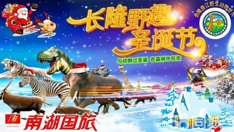 58年广州动物园100张照片