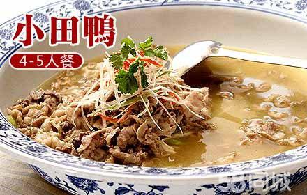【立水桥美食|立水桥美食餐厅】-大叻58同城美食北京越南图片