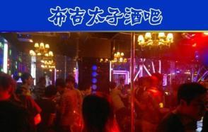 亢龙太子酒轩