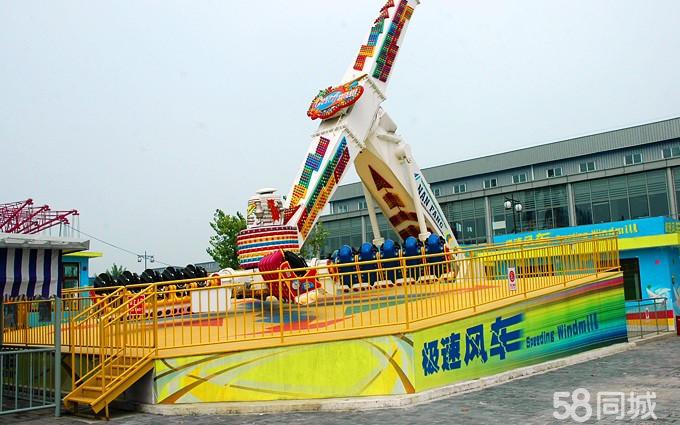 北京游乐游艺团购 0338元享蟹岛嘉年华游乐园门票