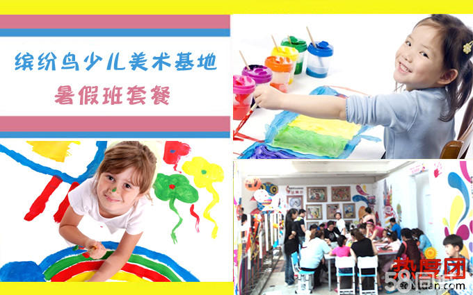 您的宝贝爱画画吗?您想培养一个可爱的小画家吗?