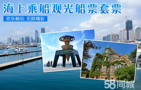 青岛栈桥地理位置图