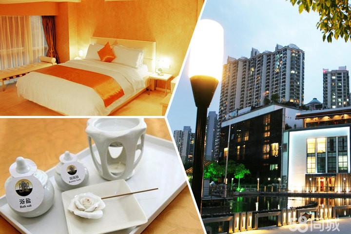 尊享上海壹号码头精品酒店豪华复式大床房1晚 2份早餐 免高清图片