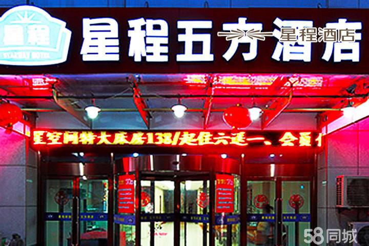 酒店近潍坊火车站,潍坊联运公司