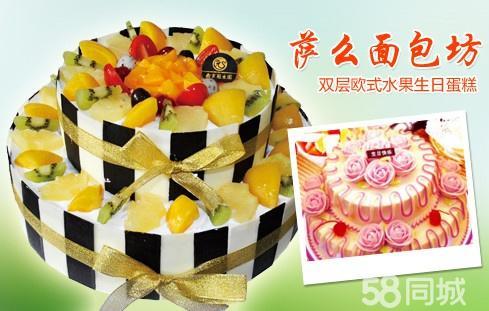 【10寸+6寸双层欧式水果生日蛋糕团购】