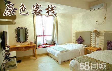 仅售128元!酒店门市价188元的丹霞山原色客栈标准双人房入住1晚!