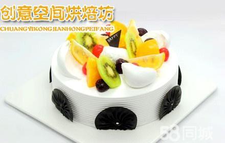 【创意空间10寸水果蛋糕团购】图片