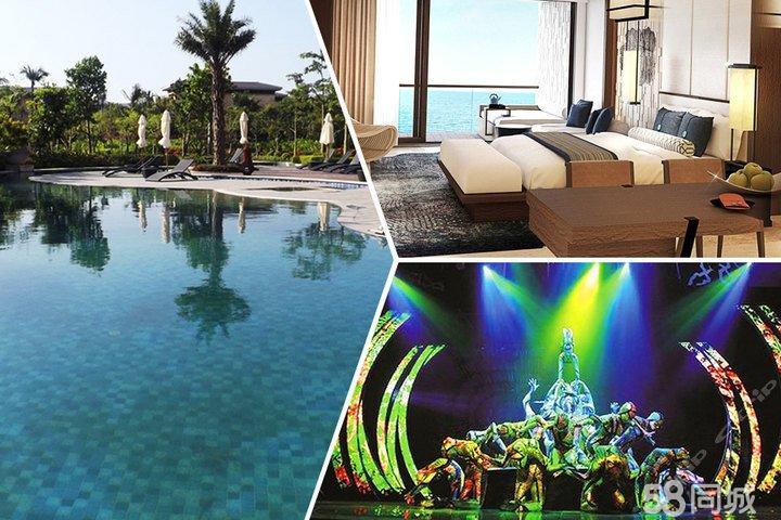 三亚海棠湾天房洲际度假酒店—58商街店铺