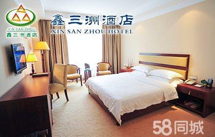 仅售170元,酒店门市价198元的丹霞山鑫三洲酒店入住1晚,不含早餐,豪华单人房/标准双人房入住1晚(2选1),温馨到家。