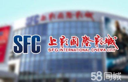 Sfc 58 for K muraleedharan sfc group