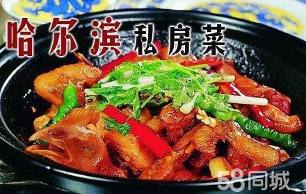仅售70元,市场价100元的哈尔滨私房菜现金抵用1次,节假日通用,地道东北味,美味不可错过!