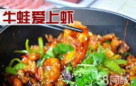 仅售68元,市场价最高97元的牛蛙爱上虾(勤劳街店)双人餐,多种口味任选,牛蛙爱上虾,味道好极了