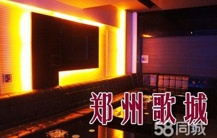 仅售168元,市场价940元的郑州歌城KTV豪华包5小时欢唱套组,节假日通用,完备的配套设施,让您欢乐high翻天!