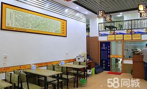 三顾冒菜—58商家店铺