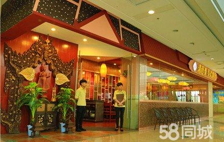 清迈泰泰式餐厅