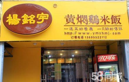 地址 安徽蚌埠蚌山区百货大楼城市英雄旁边巷内图片