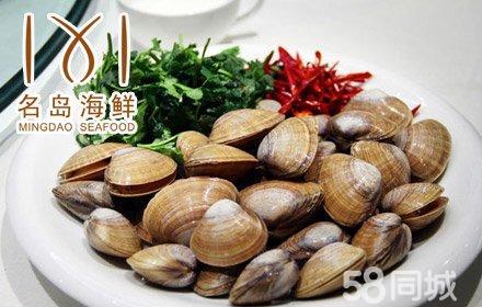 哈尔滨名岛海鲜logo