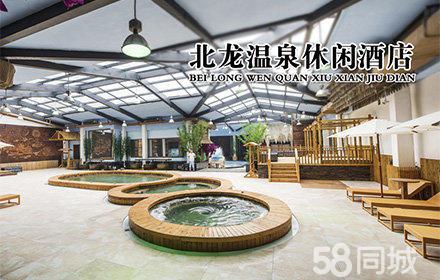 北龙温泉休闲酒店