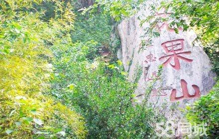 七渡花果山风景区