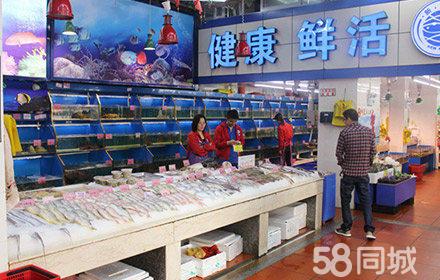新浔埔海鲜超市(津淮店)—58商家店铺
