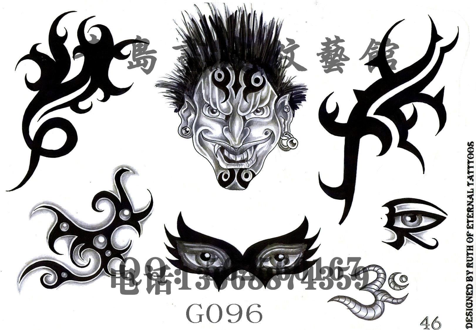 韩式纹身手稿素材
