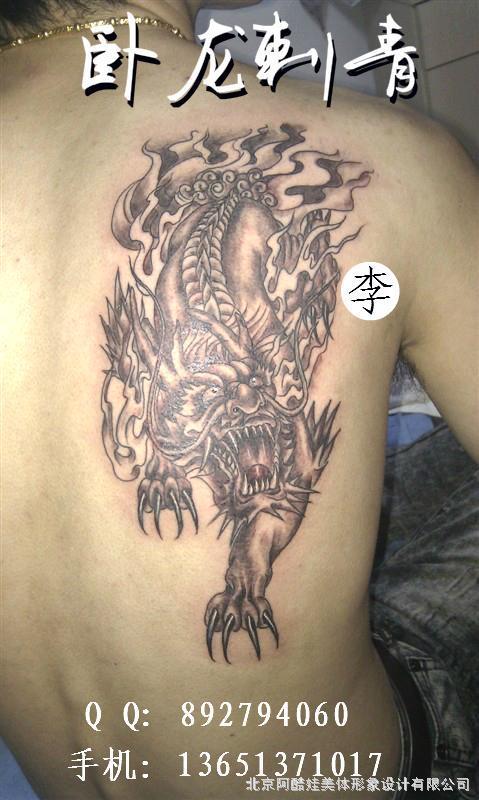 麒麟纹身图片
