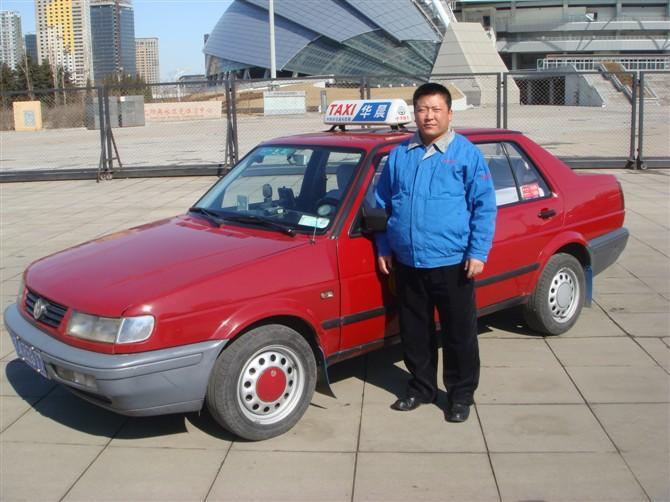 沈阳万豪出租车车队