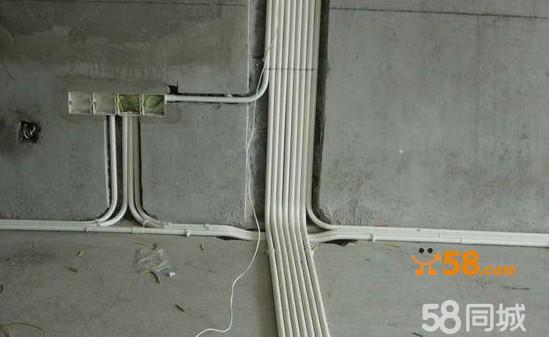 家装水电改造 设计 及水路线路维修