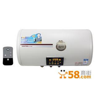usaton/阿诗丹顿电热水器