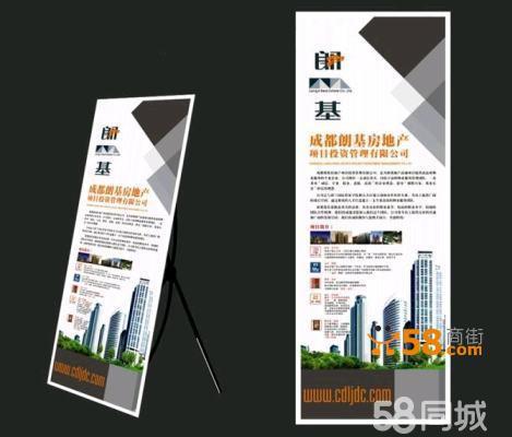 企业导视系统,展架等设计印刷制作