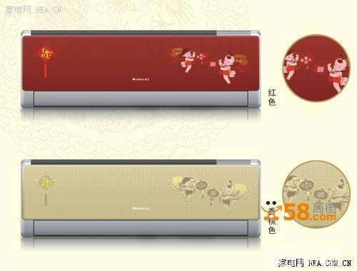 专卖店供应格力空调 kf-26gw/(26370)aa-3