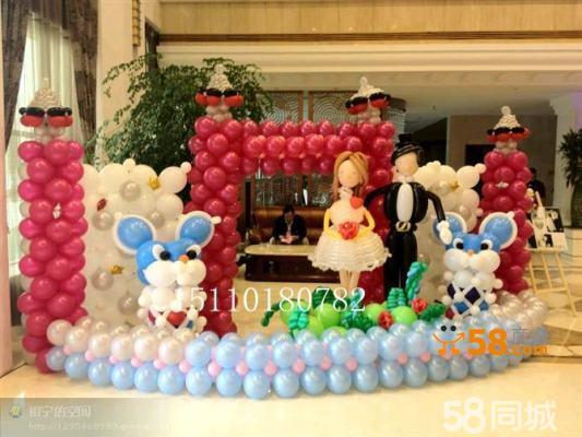 北京婚礼气球造型制作 求婚氦气球 气球造型制