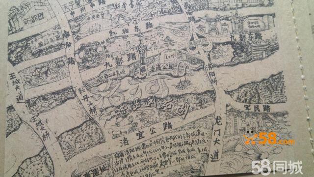 洛阳城手绘地图,洛阳市