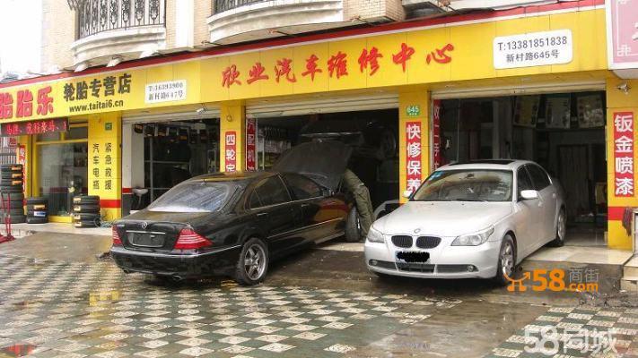 专业汽车空调漏氟维修 汽车空调电路修理