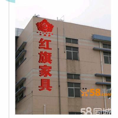东莞广告公司 招牌制作 背景墙制作 南城广告公司