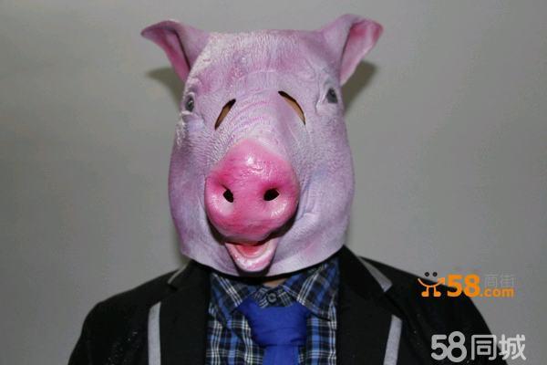 吐血推荐 新款猪头头套/猪头 粉色可爱猪头面具