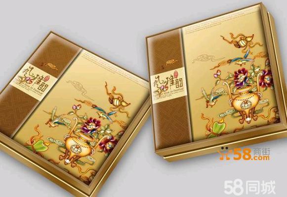月饼包装设计制作,手饰盒制作,食品包装设计,高端精品礼盒包装设计
