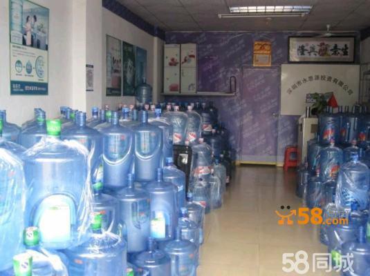水思源水超市-怡宝纯净水-优质桶装水