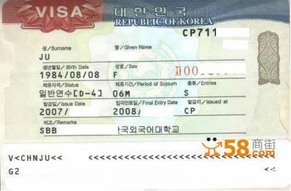青岛,山东为青岛领馆受理      所需资料 个人基本资料 1,护照
