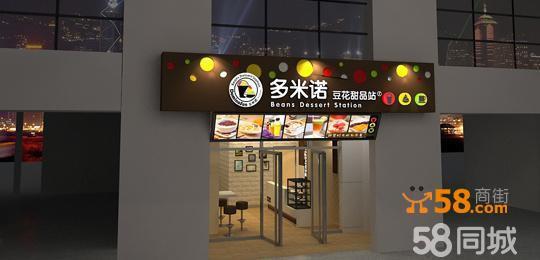 商品详情 购物保障 户外广告牌设计制作安装审批 企业文化墙设计制作