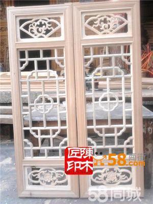 高级木雕茶盘花瓶格子门挂屏家具手工艺产品   剑川木雕——中国