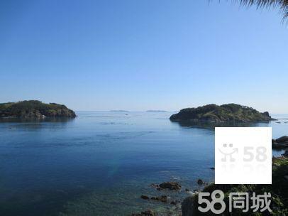 长海县大长山岛大发渔家旅店