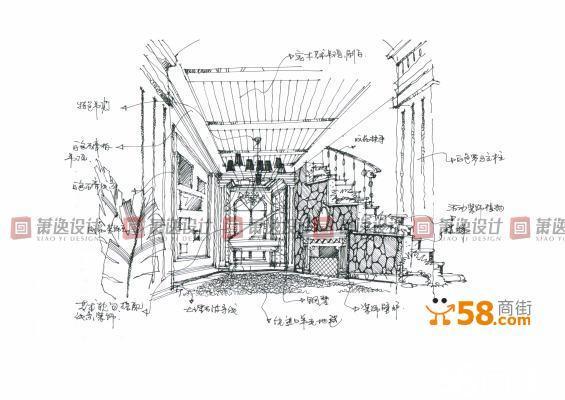 世茂江滨花园复式楼手绘设计