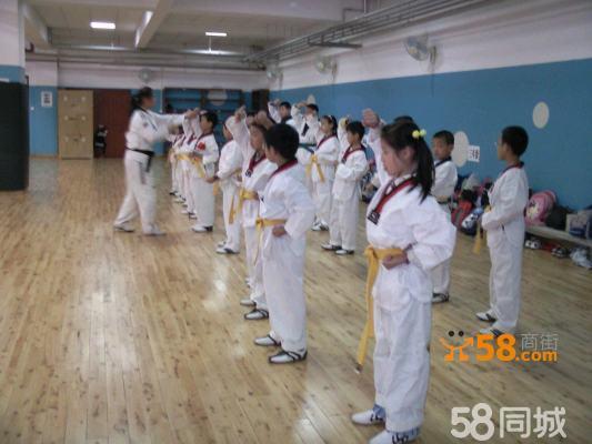 北京儿童跆拳道培训班