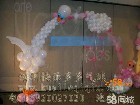 气球布置装饰/气球也是一门时尚的、富有创意的、独特的艺术。它可以根据人们的不同需求,选用不同色彩的彩球,运用编织、捆扎、缠绕、镶嵌、粘贴、空飘等方法,而构造出不同的平面、立体的文字和图形。如拱门、迎宾短柱、球链、爱心、寿桃、星星、桌上花、路边花、吊饰、卡通人、巨龙、心心相映等等,它能一下子抓住人们的眼球,制造出热烈的场面,烘托出欢乐的气氛,装点美化了环境,借此表达人们的各种思想、寓意和情感。 生日PARTY气球装饰:宝宝满月酒宴气球装饰、宝宝百日宴气球装饰、宝宝周岁气球装饰、个性化生日PARTY气球装饰、