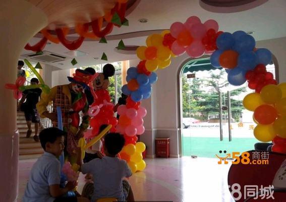 折气球鸭子的步骤