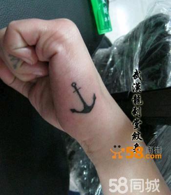 武汉女纹身小清新文身图案